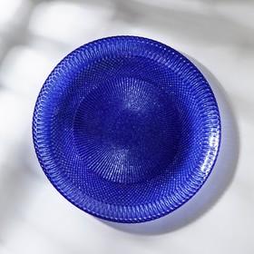 Блюдо сервировочное «Глория», d=21 см, цвет синий