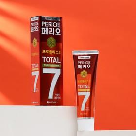Зубная паста PERIOE Total 7 sensitive комплексного действия, 120 г
