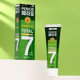 Зубная паста PERIOE Total 7 strong комплексного действия, 120 г
