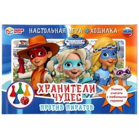 Настольная игра-ходилка «Снежная королева. Хранители чудес против пиратов»