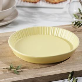 Форма для выпечки «Круг. Камея», 20,5×20,5×3,1 см, цвет жёлтый