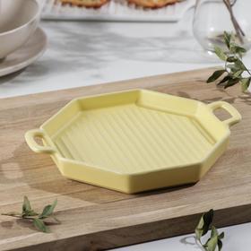 Форма для выпечки «Мадера», 21,8×17,8×2,8 см, цвет жёлтый