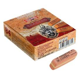 Ластик Koh-I-Noor PROGRESSO 6821/80, каучук, оранжевый