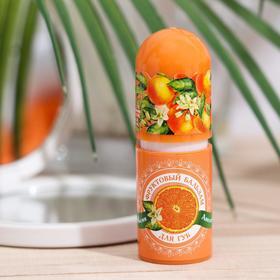 Фруктовый бальзам для губ, апельсин Ош