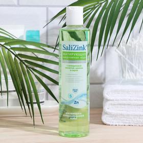 Мицеллярная вода Салицинк для жирной и комбинированной кожи, 315 мл