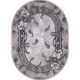 Ковёр овальный Silver d201, размер 60x110 см, цвет gray