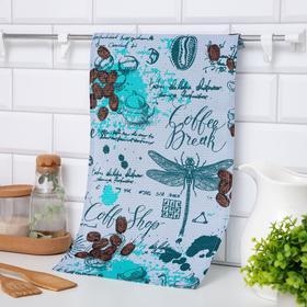 Полотенце Доляна Coffee shop 25х50 см, 100% хл., вафельное полотно 160 г/м2