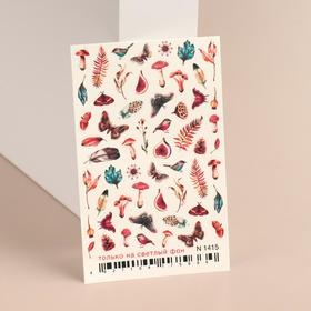 Слайдер - дизайн для ногтей «Осень»
