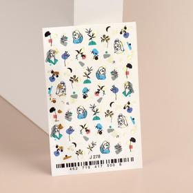 Слайдер - дизайн для ногтей «Лёгкость»