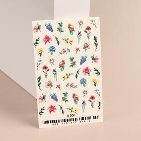 Слайдер - дизайн для ногтей «Цветы»