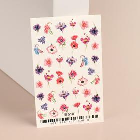 Слайдер - дизайн для ногтей «Цветочное настроение»