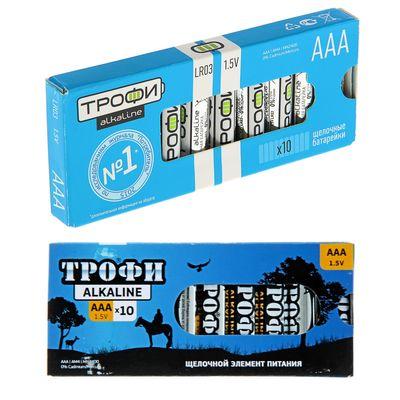 "Батарейка алкалиновая ""Трофи"", AAA, LR03-10BOX, 1.5В, бокс, 10 шт."