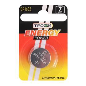 Батарейка литиевая 'Трофи', CR1632-1BL, 3В, блистер, 1 шт. Ош