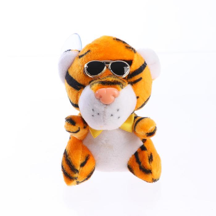 Мягкая игрушка Тигр в очках на присоске, цвет МИКС