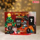Гравюра-загадка «Кому и что подарили на Новый год?» Тигры
