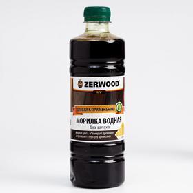 Морилка водная ZERWOOD MV сосна, 0,5 л Ош