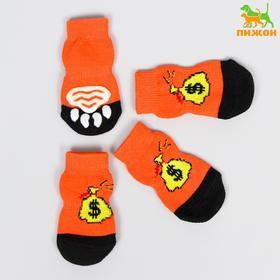 Носки нескользящие 'Мешок денег', S (2,5/3,5 * 6 см), набор 4 шт Ош