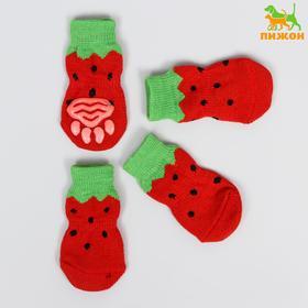 Носки нескользящие 'Клубничка', S (2,5/3,5 * 6 см), набор 4 шт Ош