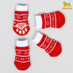 Носки нескользящие 'Снежинки' с меховой опушкой, S (2,5/3,5 * 6 см), набор 4 шт Ош