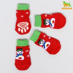 Носки нескользящие 'Снеговики', S (2,5/3,5 * 6 см), набор 4 шт, красные Ош