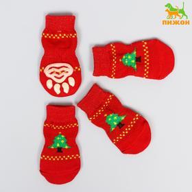 Носки нескользящие 'Ёлочки', S (2,5/3,5 * 6 см), набор 4 шт Ош