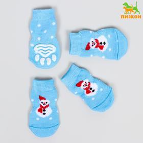 Носки нескользящие 'Снеговики', S (2,5/3,5 * 6 см), набор 4 шт, голубые Ош