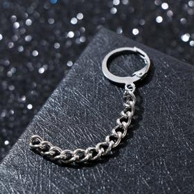 Пирсинг в ухо 'Цепь', цвет серебро Ош