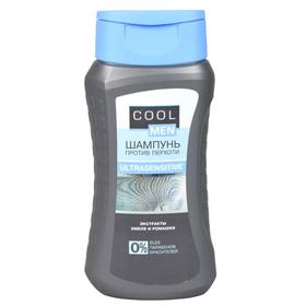 Шампунь Cool men Ultrasensitive против перхоти, флакон, 250 мл