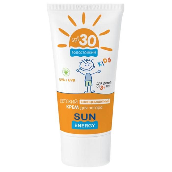 Детский солнцезащитный крем для загара Sun Energy Kids, SPF 30, 50 мл