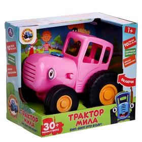 Каталка «Трактор Мила» Синий трактор, 30 песен, фраз героя, световые эффекты