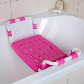 Сиденье для ванны раздвижное, цвет розовый Ош