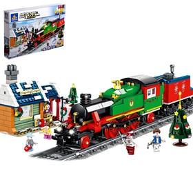 Конструктор «Городской поезд», работает от батареек, 913 деталей