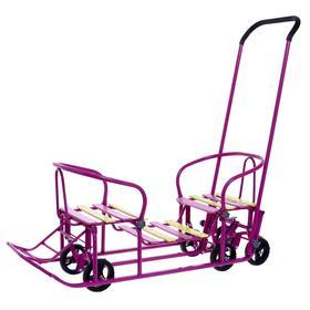 Санки «Погодки. Универсал 1» выдвижные колёса, цвет фиолетовый