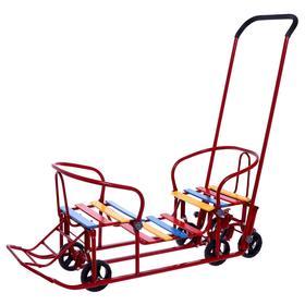 Санки «Погодки. Универсал 1», выдвижные колёса, цвет красный