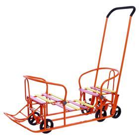 Санки «Погодки. Универсал 1», с выдвижными колёсами, цвет оранжевый