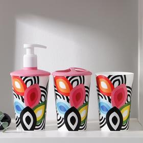 Набор аксессуаров для ванной комнаты, 3 предмета (подставка для зубных щёток, стакан, дозатор), цвет МИКС Ош
