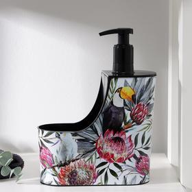 Дозатор для мыла с подставкой «Тропики», 15×7,7×20,1 см