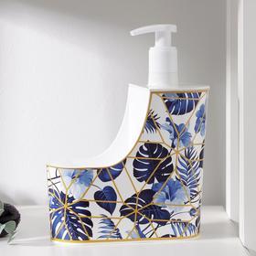 Дозатор для мыла с подставкой «Папоротник», 15×7,7×20,1 см