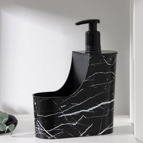 Дозатор для мыла с подставкой «Мрамор», 15×7,7×20,1 см