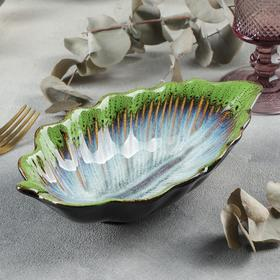 Блюдо сервировочное «Пайро. Лист», 23×13×5 см