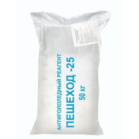 Реагент противогололёдный, 50 л, (соль, хлорид кальция, мраморная крошка), «Пешеход -25» Ош