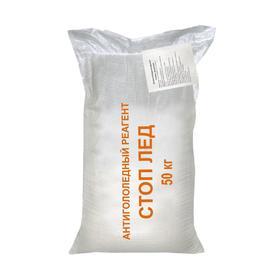 Реагент противогололёдный, 50 л, (соль, песок), «Стоп лёд» Ош