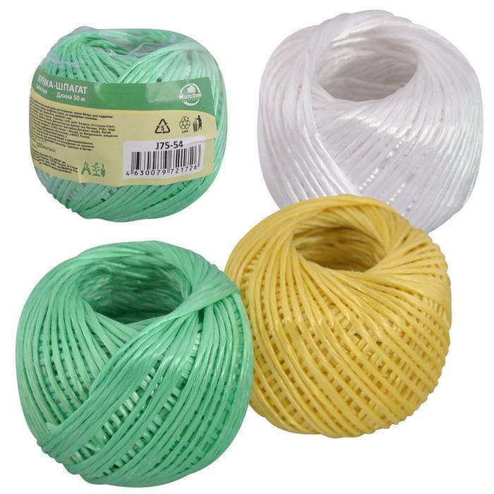 Верёвка-шпагат, длина 50 м, МИКС