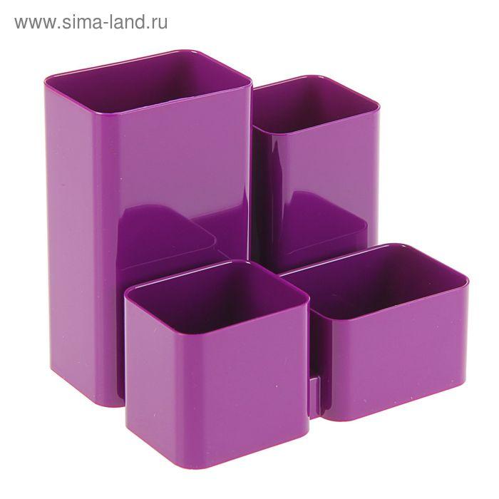 """Настольная подставка-органайзер """"Юниор"""", фиолетовый, VIOLET"""