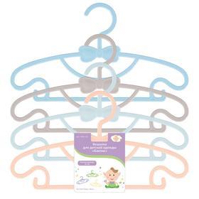 Вешалка для детской одежды «Бантик», размер 32-36, МИКС