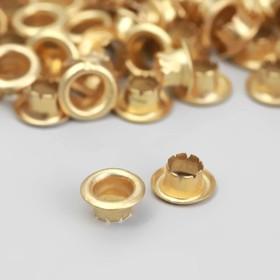 Люверс, d = 4 мм, цвет золотой Ош