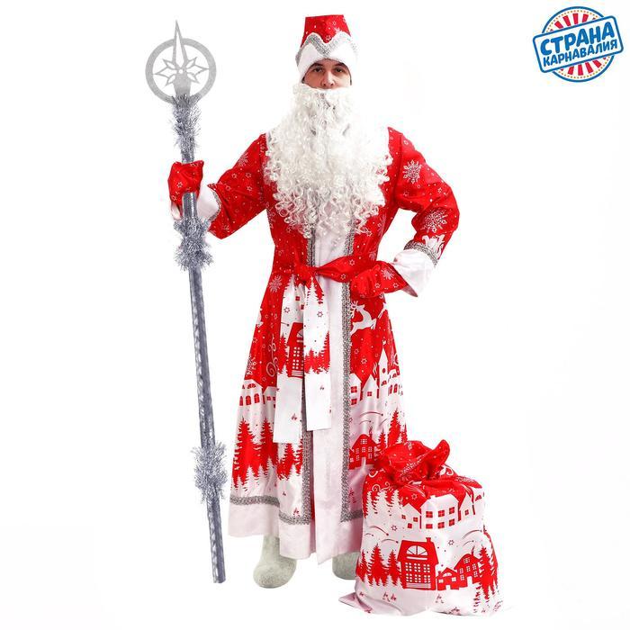 """Дед Мороз""атлас принт Новогодняя ночь,шапка,шуба,варежки,борода,мешок,р 180р-р 56-58"