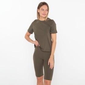 Комплект (футболка/дл.шорты) женский, цвет хаки, размер 42 Ош