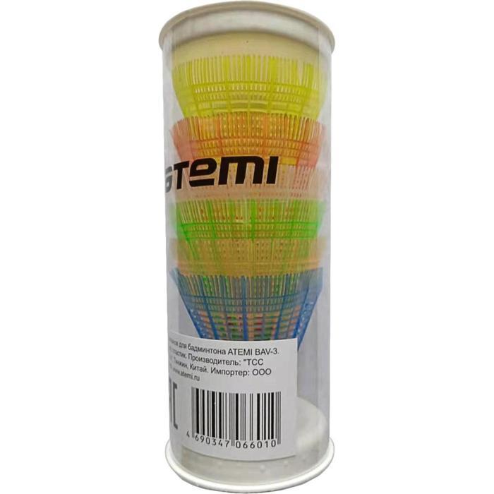 Набор воланов Atemi BAV-3, пластик, цветные, 6 шт