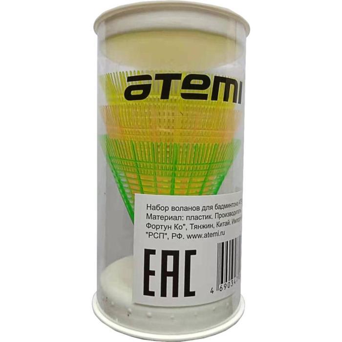 Набор воланов Atemi BAV-6, пластик, цветные, 3 шт